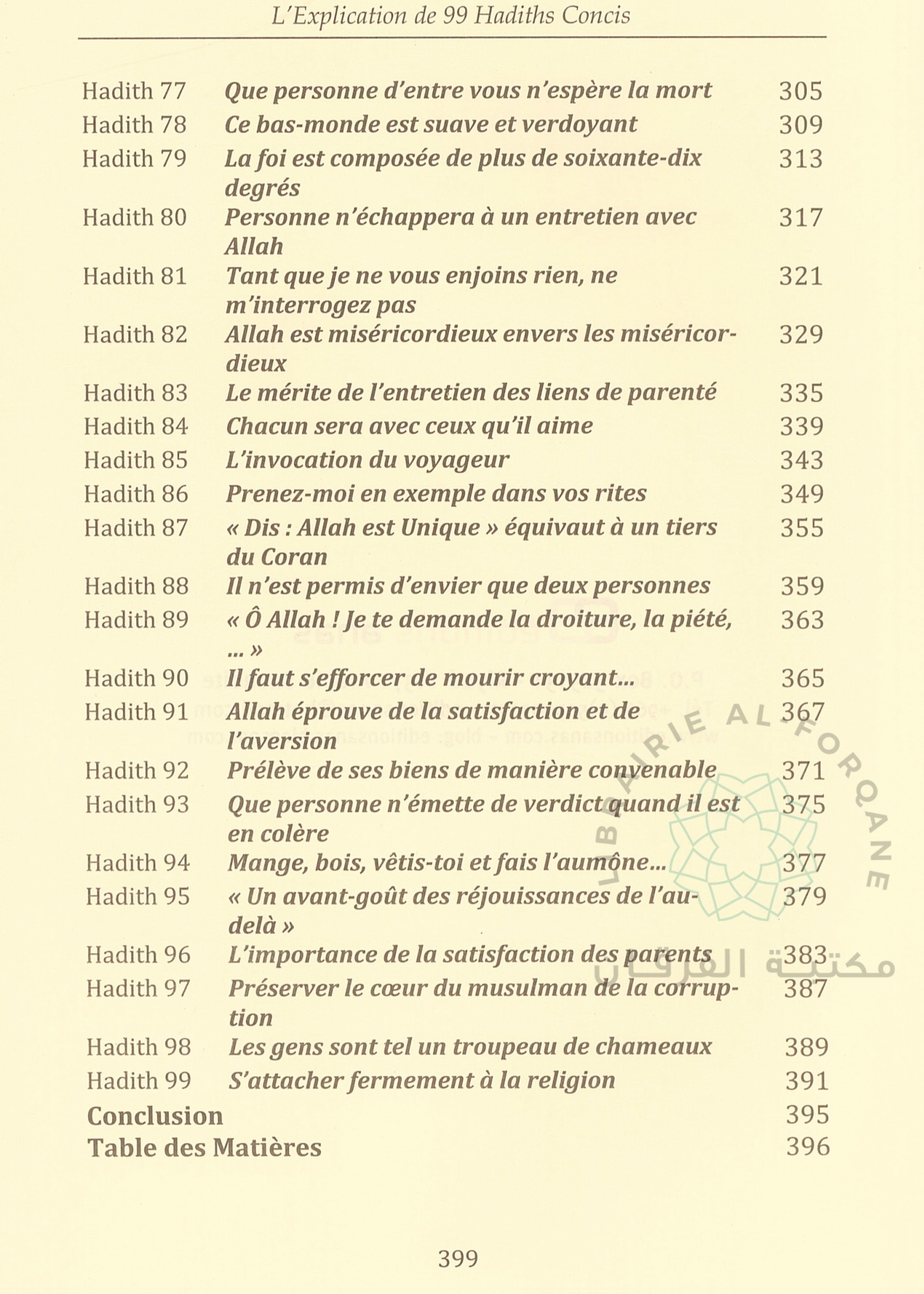 lexplication de 99 hadiths concis