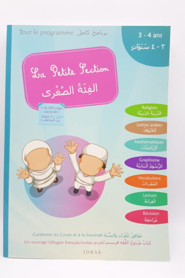 Apprentissage islamique pour les enfants