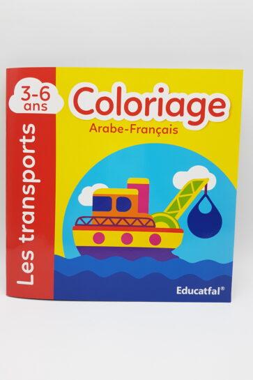 cahier de coloriage pour enfants